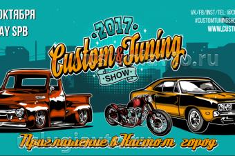 """""""Custom & Tuning Show"""" 2017"""